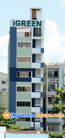 4 Kant Kaw Condominium