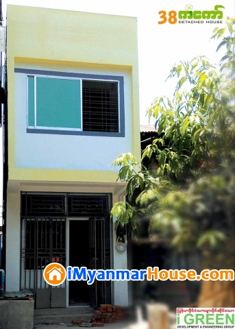 38 Kant Kaw Housing