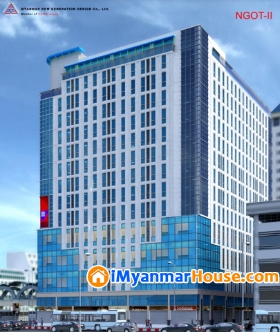 Naing Group Tower II