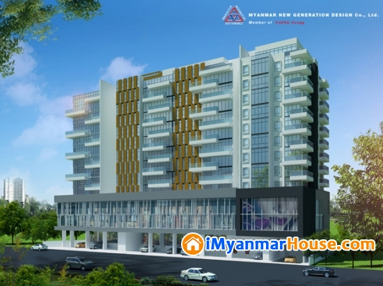 San Yeik Nyein Condominium