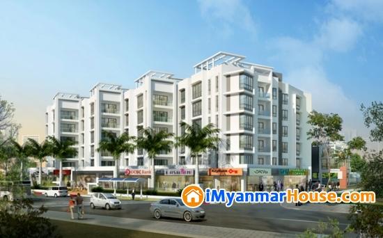 Golden Link Condominium