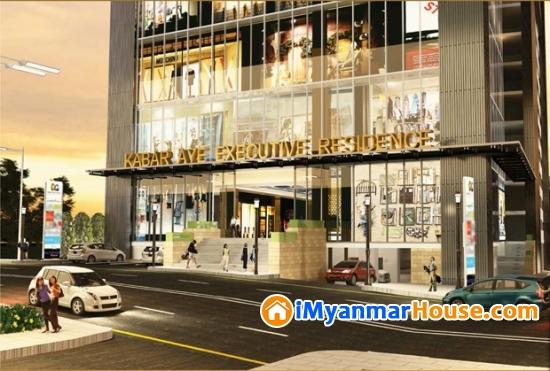 Kabar Aye Executive Residence (KER)