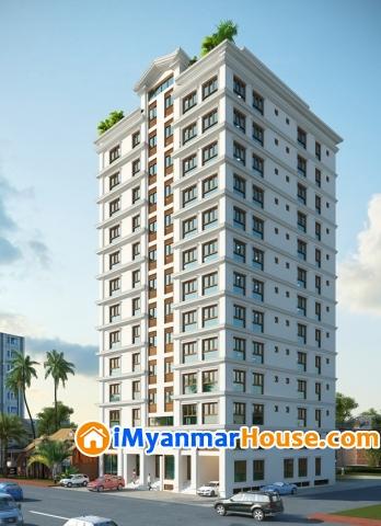 Royal Thitsar Condominium