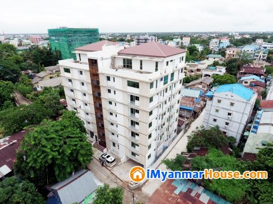 Shwe Myanmar Mya Mini Condo