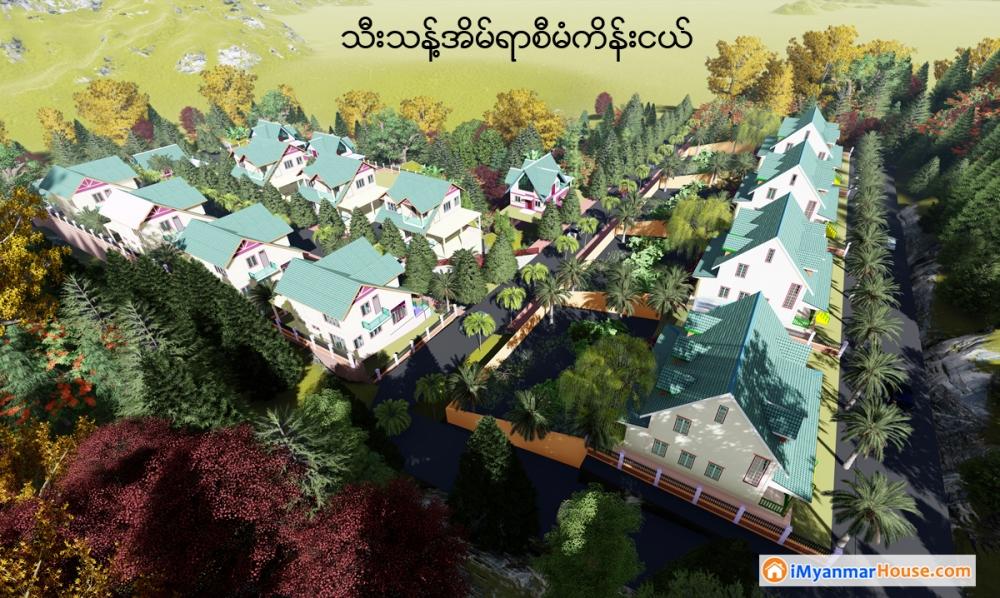 ကေလာၿမိဳ႕ Pineland Oasis Hotel အနီးရွိ Pinewood Villa လံုးခ်င္းအိမ္ရာ စီမံကိန္း