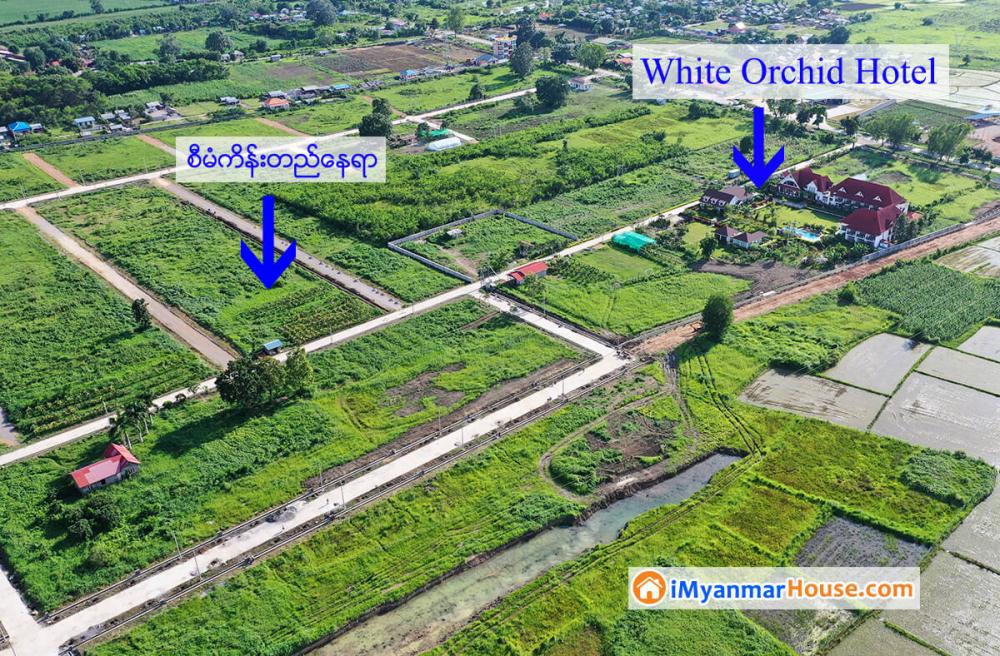 ေညာင္ေရႊရွိ ဂရန္အမည္ေပါက္ Oak Land Villas