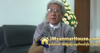 "CHD Bank ၏ Managing Director ဦးဝင္းေဇာ္ နွင့္ iMyamarHouse.com မွ ၾကီးမွဴးက်င္းပေသာ ""ျမန္မာနိုင္ငံ၏ အၾကီးဆံုး အိမ္၊ ျခံ၊ ေျမ အေရာင္းျပပြဲၾကီး"" အေၾကာင္း အင္တာဗ်ဴး - Property Interview from iMyanmarHouse.com"