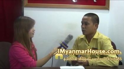 Myat Noe Thu Construction Co.,Ltd မွ တာဝန္ရွိသူ ကိုမင္းညီညီထြန္း ႏွင့္အင္တာဗ်ဴး - Property Interview from iMyanmarHouse.com