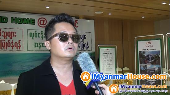 iGreen Development and Engineering Group မွ ၾကီးမွဴးက်င္းပေသာ La Villa Sea View (Ngwe Sung) လံုးခ်င္း အိမ္ရာ အေရာင္းျပပြဲ - Property Interview from iMyanmarHouse.com