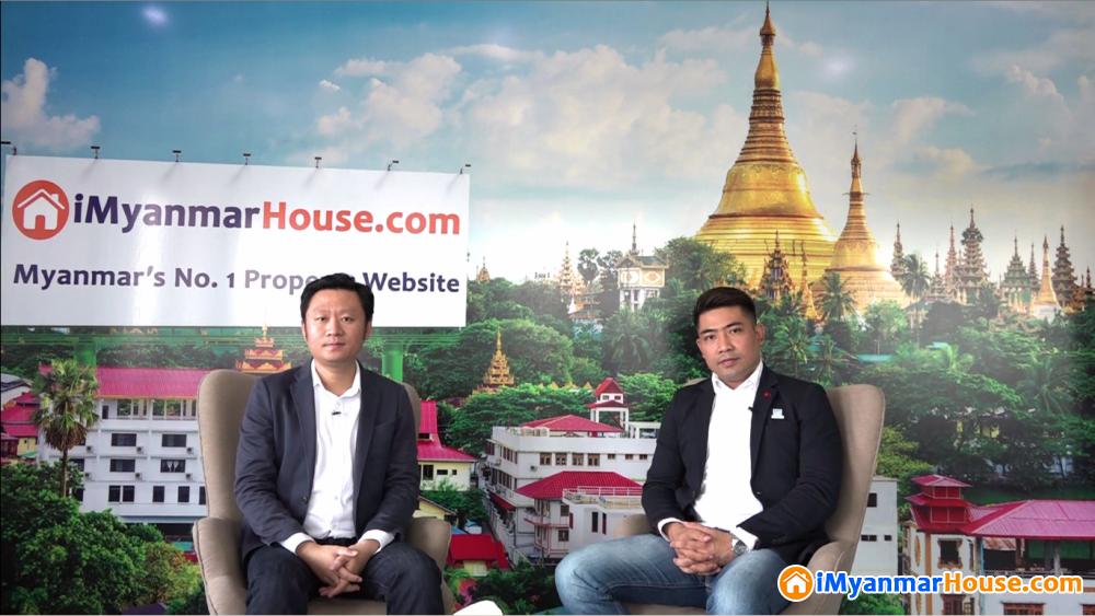 အိမ္ရာေခ်းေငြျဖင့္ အိမ္ေဆာက္လိုသူမ်ားအတြက္ - Property Interview from iMyanmarHouse.com