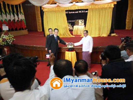 ဗဟုိဘဏ္ႏွင့္ ဘဏ္မ်ားအၾကား ေငြေပးေခ်မႈ၊ ေငြလြဲေျပာင္းမႈဆုိင္ရာ လုပ္ငန္းမ်ားကုိ အြန္လုိင္းမွ ခ်ိတ္ဆက္ ေဆာင္ရြက္သည့္စနစ္ စတင္ ဖြင့္လွစ္ - Property News in Myanmar from iMyanmarHouse.com