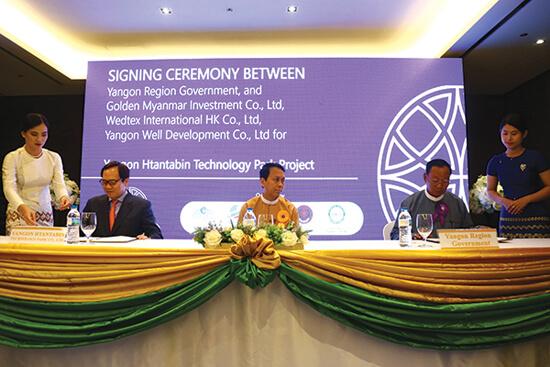 ျပည္ေထာင္စုအစိုးရက ရန္ကုန္ၿမိဳ႕သစ္စီမံကိန္းကို ကန္႔ကြက္မႈမရွိဟု တိုင္းဝန္ႀကီးခ်ဳပ္ေျပာ - Property News in Myanmar from iMyanmarHouse.com