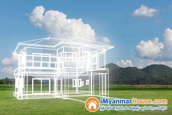 လယ္ေျမ၊ ဥယ်ာဥ္ၿခံေျမ၊ ၿမိဳ႕တြင္းေျမေတြမွာအေဆာက္အအံု ေဆာက္ခ်င္တယ္ဆိုရင္ - Property Knowledge in Myanmar from iMyanmarHouse.com