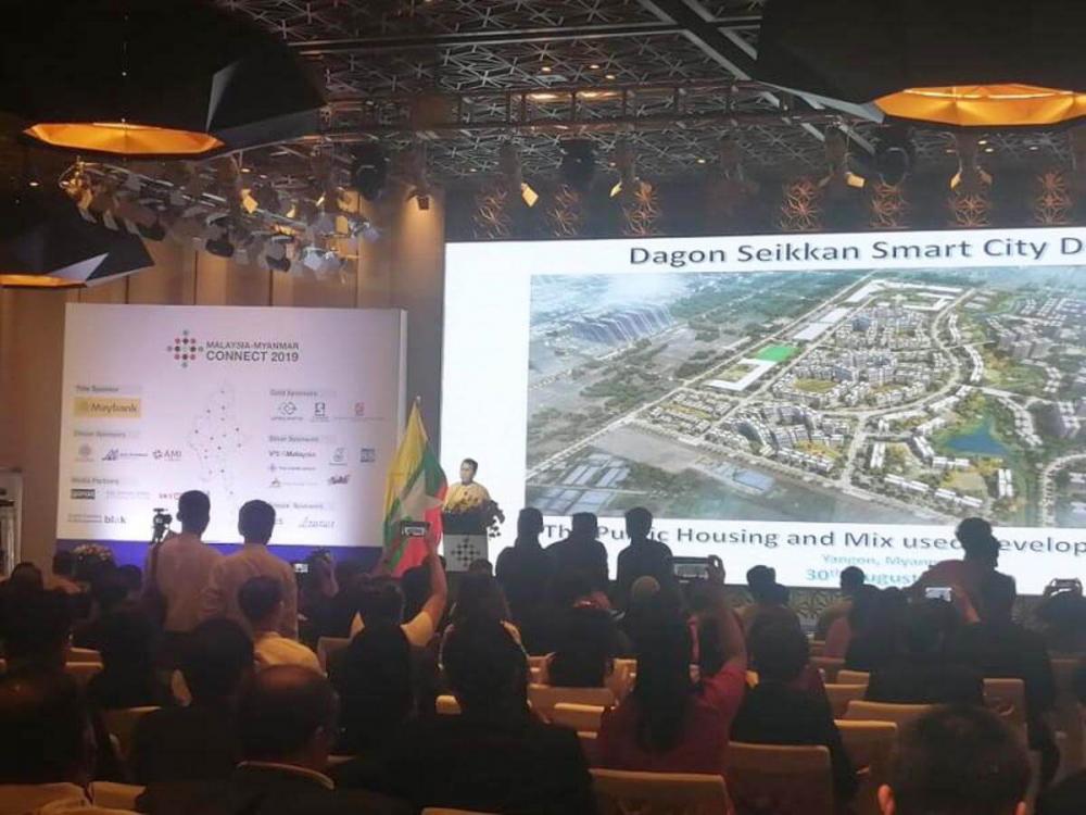 Dagon Seikkan Smart City District စီမံကိန္းကို မေလးရွားထိပ္တန္းကုမၸဏီႏွင့္ပူးေပါင္းၿပီး ပင္စင္ဝန္ထမ္း ၃၀၀၀၀ ခန္႔အတြက္ အေကာင္အထည္ေဖာ္မည္ - Property News in Myanmar from iMyanmarHouse.com