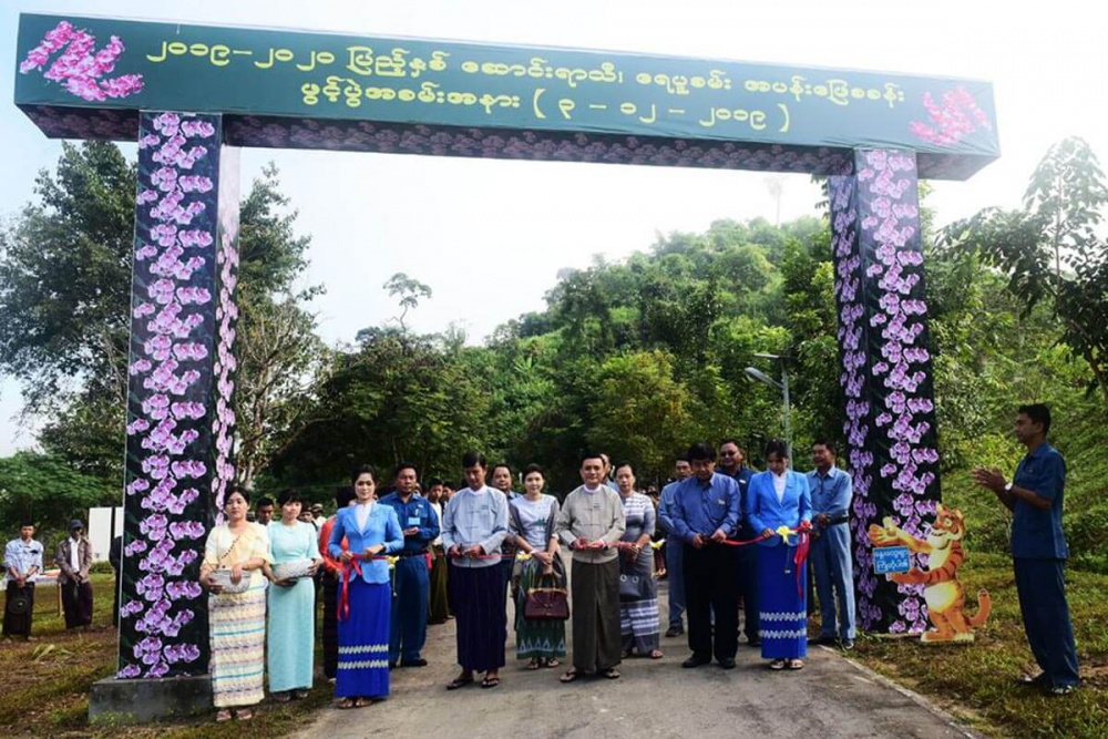 ေနျပည္ေတာ္ေရပူစမ္း အပန္းေျဖစခန္း ဖြင့္ပြဲအခမ္းအနားျပဳလုပ္ခဲ့ - Property News in Myanmar from iMyanmarHouse.com