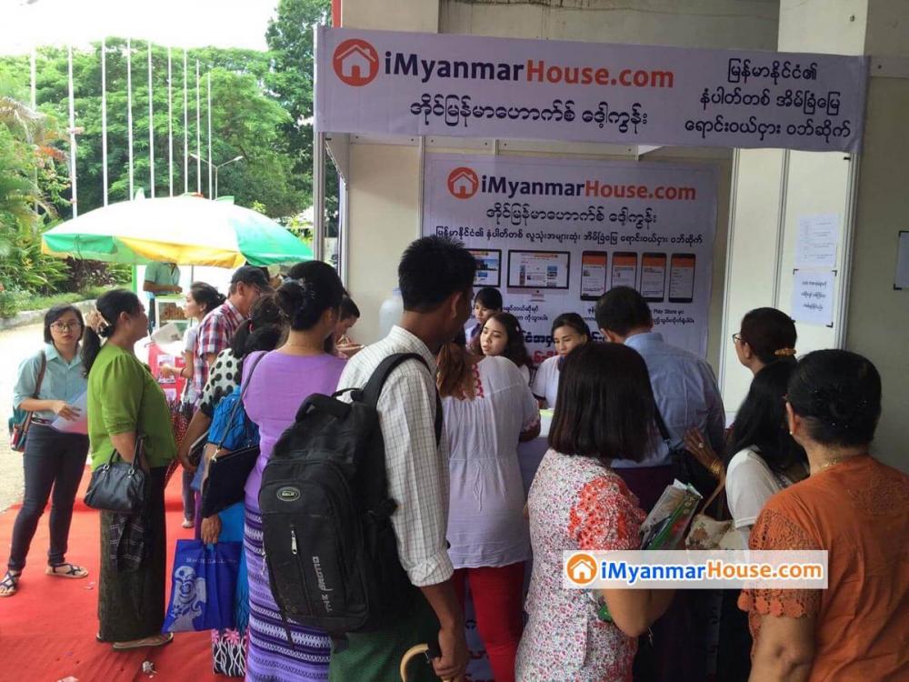 ၂၀၁၉ ခုႏွစ္၏ သက္သာလွေသာဝယ္ခြန္ျဖင့္ အိမ္ပိုင္ဆိုင္ႏိ္ုင္ဖု႔ိ iMyanmarHouse.com မွ ႀကီးမွဴးက်င္းပမည့္ ျမန္မာ့အႀကီးဆံုးအိမ္ျခံေျမအေရာင္းျပပြဲႀကီး - Property News in Myanmar from iMyanmarHouse.com