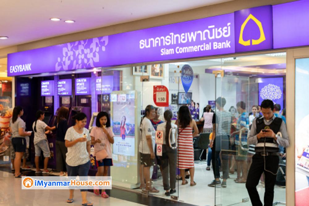 လိုင်စင်အသစ်ချပေးထားသည့် နိုင်ငံခြားဘဏ်များ သတ်မှတ်ကာလအတွင်း အပြီးဖွင့်လှစ်ရမည်ဟု ဗဟိုဘဏ်ဒုဥက္ကဌဆို - Property News in Myanmar from iMyanmarHouse.com