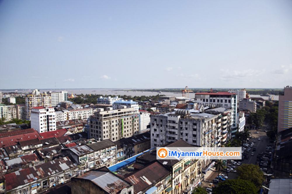ရန်ကုန်မြို့အနောက်ဘက်ခြမ်းနှင့်မော်လမြိုင်တွင် စီးပွားရေးဇုန်စီမံကြီးနှစ်ခုကို မကြာခင်မိတ်ဆက်မည်ဟု အတိုင်ပင်ခံပုဂ္ဂိုလ်ပြော - Property News in Myanmar from iMyanmarHouse.com