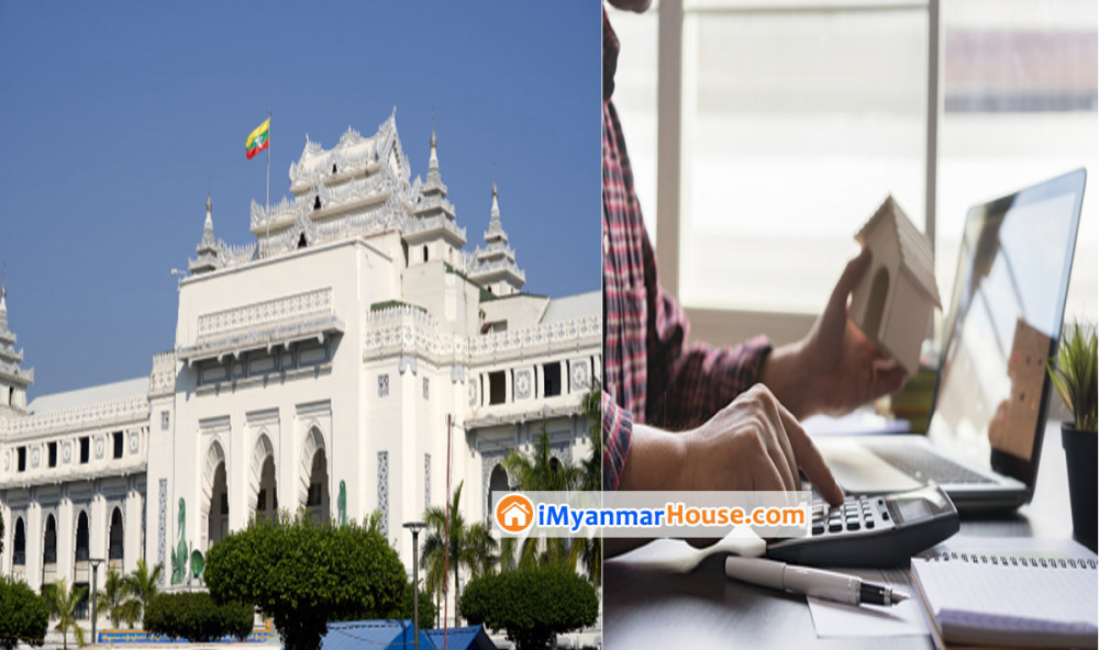 အိမ်ခြံမြေ အရောင်းအဝယ်လုပ်ကြမယ်ဆိုရင် အွန်လိုင်းစနစ်ကို နားလည်စေချင် - Property Knowledge in Myanmar from iMyanmarHouse.com