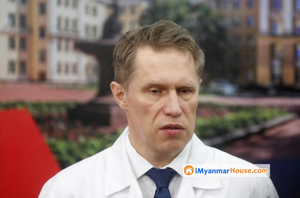 ရုရှားက covid 19 ကာကွယ်ဆေးများ အောက်တိုဘာလတွင် အလုံးအရင်းထိုးပေးတော့မည် - Property News in Myanmar from iMyanmarHouse.com