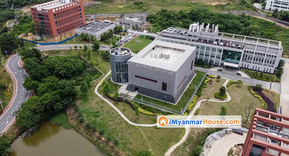 ဒေါ်နယ်ထရမ့် သမ္မတသက်တမ်းမကုန်ဆုံးမီအတွင်း ကိုရိုနာဗိုင်းရပ်စ်သည် တရုတ်ပြည် ဝူဟန်ဓာတ်ခွဲခန်းမှ စတင်ခဲ့ခြင်းဖြစ်သည် ဟူသော အထောက်အထားများကို အမေရိကန်ချပြတော့မည်ဟုဆို - Property News in Myanmar from iMyanmarHouse.com