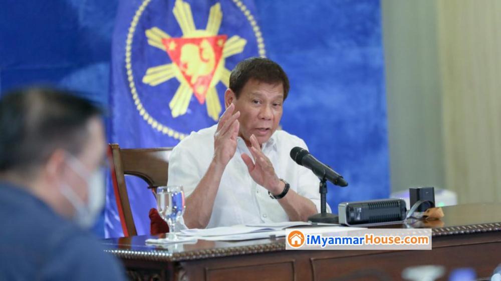 ဖိလစ်ပိုင်သမ္မတက Covid-19 ကာကွယ်ဆေးကို တင်ပါးတွင် ထိုးနှံခံမည်ဖြစ်သောကြောင့် အများပြည်သူရှေ့တွင် ထိုးနှံခံမည်မဟုတ် - Property News in Myanmar from iMyanmarHouse.com