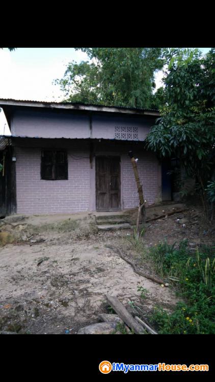 လုးခ်င္း