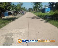 Ka Naung St(RL4-001159), For Rent Industrial Land @ North Okkalapa Tsp - ငွါးရန္ - ေျမာက္ဥကၠလာပ (North Okkalapa) - ရန္ကုန္တိုင္းေဒသႀကီး (Yangon Region) - 20 သိန္း (က်ပ္) - R-17527813 | iMyanmarHouse.com