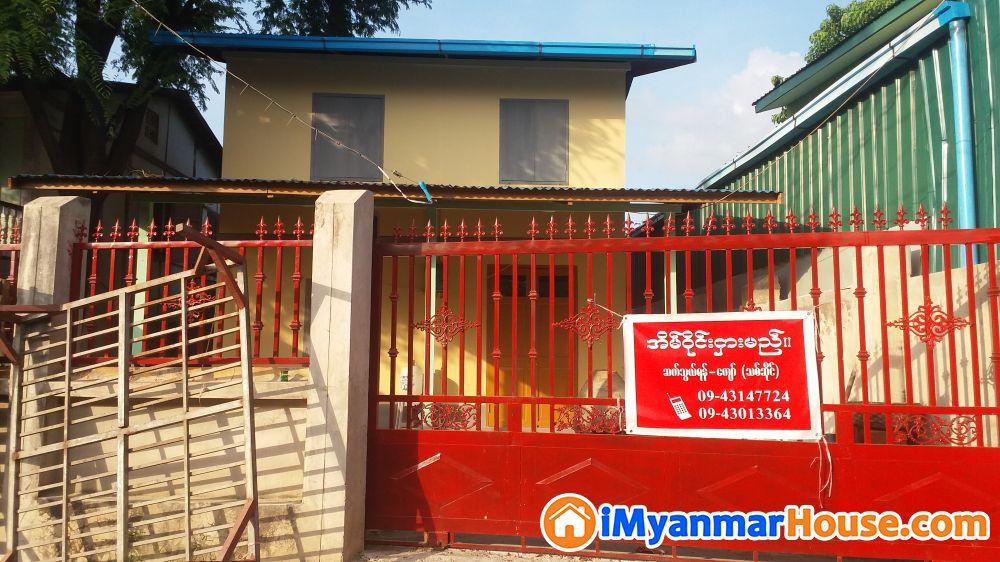မန္တလေးမြို့ ပြည်ကြီးတံခွန်မြို့နယ် တံခွန်တိုင်ဈေးအနီး လုံးခြင်းအိမ်ဌားမည် - ငွါးရန္ - ျပည္ႀကီးတံခြန္ (Pyi Gyi Tan Kon) - မႏၱေလးတိုင္းေဒသႀကီး (Mandalay Region) - 2.50 သိန္း (က်ပ္) - R-17575664   iMyanmarHouse.com