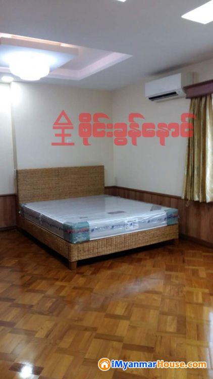လှိုင်မြို့နယ် ၅ မိုင်ခွဲ ၊ ခပေါင်းကွန်ဒိုရှိ အဆင့်မြင့်ပြင်ဆင်ပီး ကွန်ဒိုအငှား - ငွါးရန္ - လိႈင္ (Hlaing) - ရန္ကုန္တိုင္းေဒသႀကီး (Yangon Region) - $ 2,000 (အေမရိကန္ေဒၚလာ) - R-17738521   iMyanmarHouse.com