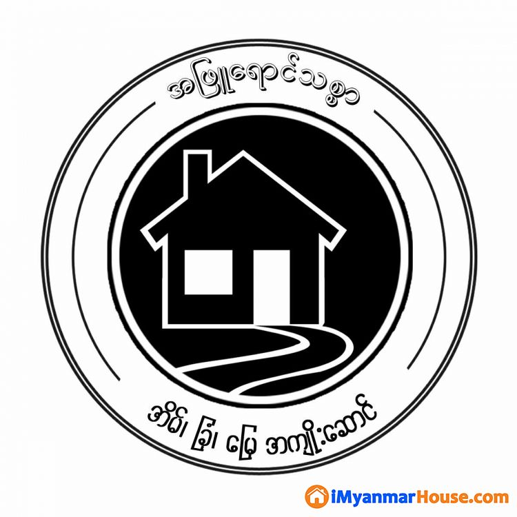 (18'×40') , 4F, ေအာင္သိဒၶိရိပ္သာအနီး ငွားရန္ရိွပါသည္ - ငွါးရန္ - မရမ္းကုန္း (Mayangone) - ရန္ကုန္တိုင္းေဒသႀကီး (Yangon Region) - 1.70 သိန္း (က်ပ္) - R-17738541 | iMyanmarHouse.com