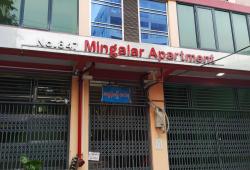 Mini Condo Apartments For Rent