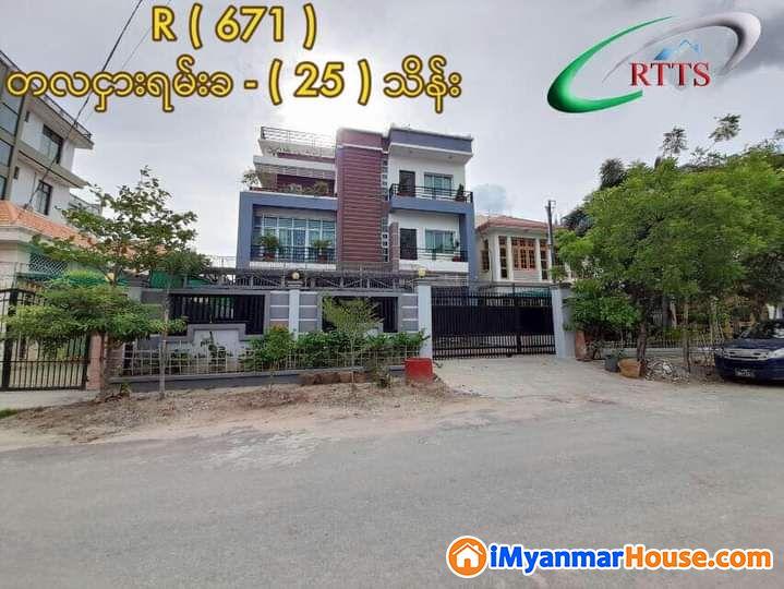 RC-3 ထပ္အငွါး - ငှါးရန် - မဟာအောင်မြေ (Mahar Aung Myay) - မန္တလေးတိုင်းဒေသကြီး (Mandalay Region) - 25 သိန်း (ကျပ်) - R-18738591 | iMyanmarHouse.com