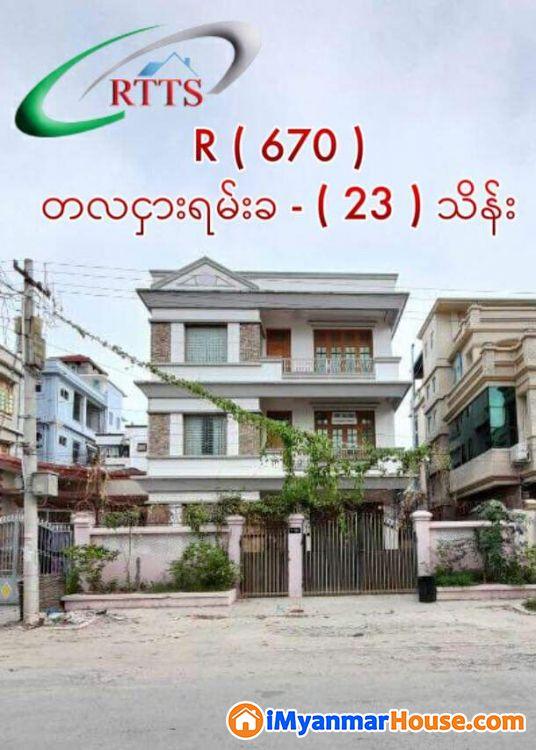 RC-3 ထပ္ အငွါး - ငှါးရန် - မဟာအောင်မြေ (Mahar Aung Myay) - မန္တလေးတိုင်းဒေသကြီး (Mandalay Region) - 23 သိန်း (ကျပ်) - R-18738604 | iMyanmarHouse.com