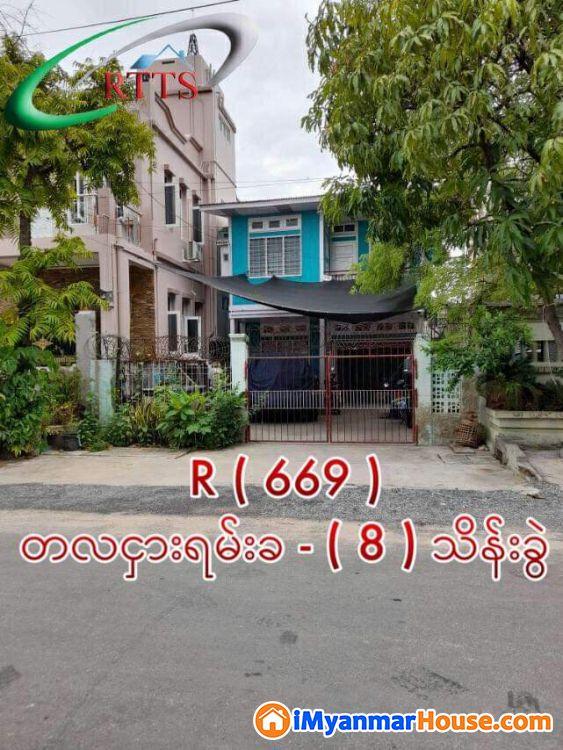 နံကပ္ႏွစ္ထပ္၊ အငွါး - ငှါးရန် - ချမ်းအေးသာဇံ (Chan Aye Thar Zan) - မန္တလေးတိုင်းဒေသကြီး (Mandalay Region) - 8.50 သိန်း (ကျပ်) - R-18738690 | iMyanmarHouse.com