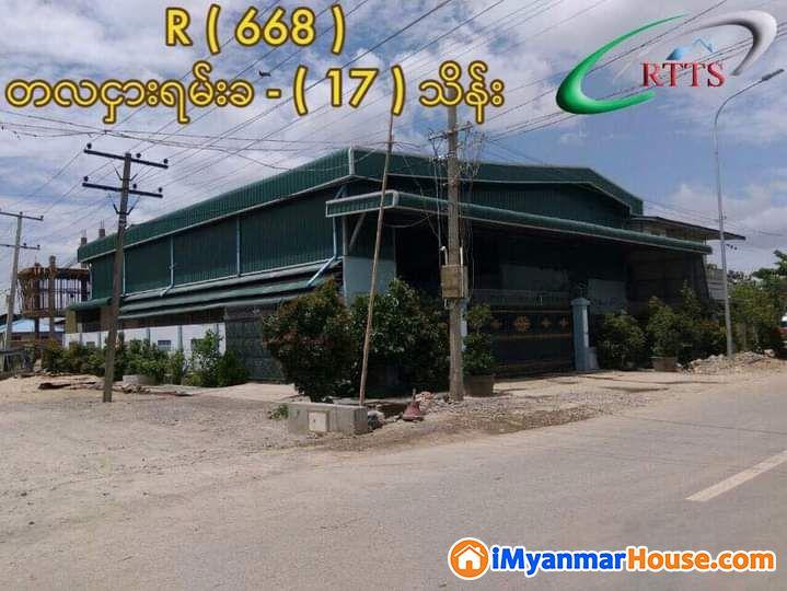 ဂိုေထာင္ အငွါးေလး - ငှါးရန် - ပြည်ကြီးတံခွန် (Pyi Gyi Tan Kon) - မန္တလေးတိုင်းဒေသကြီး (Mandalay Region) - 17 သိန်း (ကျပ်) - R-18738824 | iMyanmarHouse.com