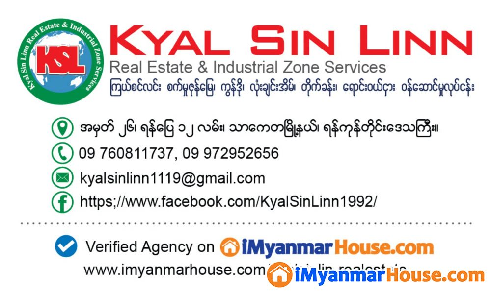 🏠လုံးခ်င္းအိမ္ ငွားမည္။🏠 Code - 130 - ငှါးရန် - ဗဟန်း (Bahan) - ရန်ကုန်တိုင်းဒေသကြီး (Yangon Region) - $ 4,500 (အမေရိကန်ဒေါ်လာ) - R-18740437 | iMyanmarHouse.com