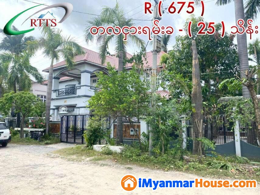 RC ( 2 ) ထပ် အငှား - ငှါးရန် - မဟာအောင်မြေ (Mahar Aung Myay) - မန္တလေးတိုင်းဒေသကြီး (Mandalay Region) - 25 သိန်း (ကျပ်) - R-18773533 | iMyanmarHouse.com