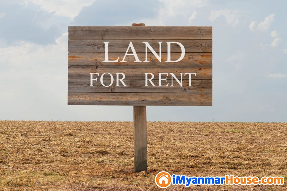 လမ်းမတန်းမြေကွက် ငှားရန်ရှိပါသည်။ - ငှါးရန် - လှိုင် (Hlaing) - ရန်ကုန်တိုင်းဒေသကြီး (Yangon Region) - 160 သိန်း (ကျပ်) - R-19125123 | iMyanmarHouse.com