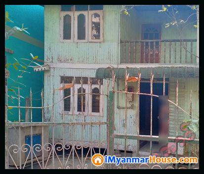 🏠ငှါးမည် (ပျဉ်ထောင်နှစ်ထပ်လုံးချင်းလေးပါ)🏠 - ငှါးရန် - တောင်ဥက္ကလာပ (South Okkalapa) - ရန်ကုန်တိုင်းဒေသကြီး (Yangon Region) - 2 သိန်း (ကျပ်) - R-19160970 | iMyanmarHouse.com