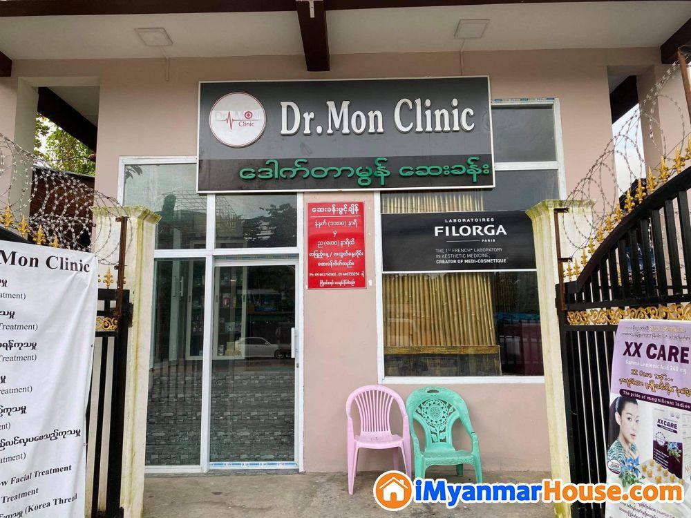 သံသုမာလမ်းမပေါ်မြေညီထပ် အငှား - ငှါးရန် - တောင်ဥက္ကလာပ (South Okkalapa) - ရန်ကုန်တိုင်းဒေသကြီး (Yangon Region) - 15 သိန်း (ကျပ်) - R-19329892   iMyanmarHouse.com