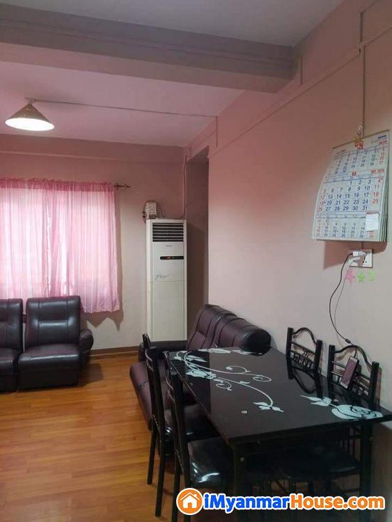ရန်ကင်းမြို့နယ် ပရိဘောဂ အစုံ ပါ ဝါဝါဝင်းအိမ်ရာ အငှားပါ - ငှါးရန် - ရန်ကင်း (Yankin) - ရန်ကုန်တိုင်းဒေသကြီး (Yangon Region) - 4.50 သိန်း (ကျပ်) - R-19331021 | iMyanmarHouse.com
