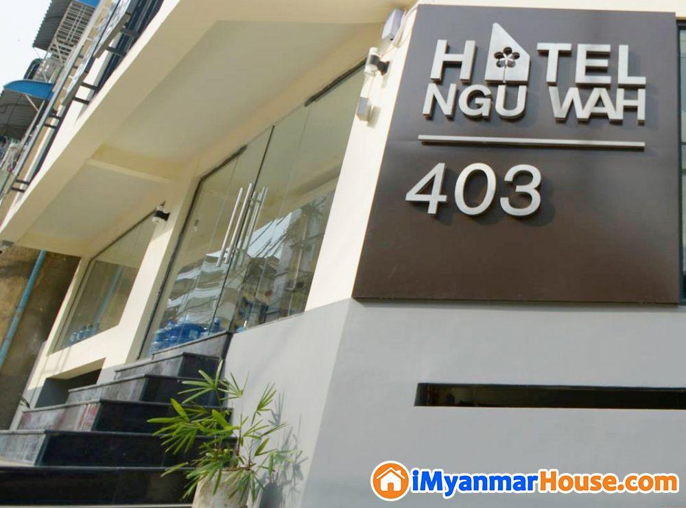 လုပ်ငန်းသုံးအတွက် အလုံမြို့နယ် အခန်းငှားမည်။ - ငှါးရန် - အလုံ (Ahlone) - ရန်ကုန်တိုင်းဒေသကြီး (Yangon Region) - 10 သိန်း (ကျပ်) - R-19345331 | iMyanmarHouse.com