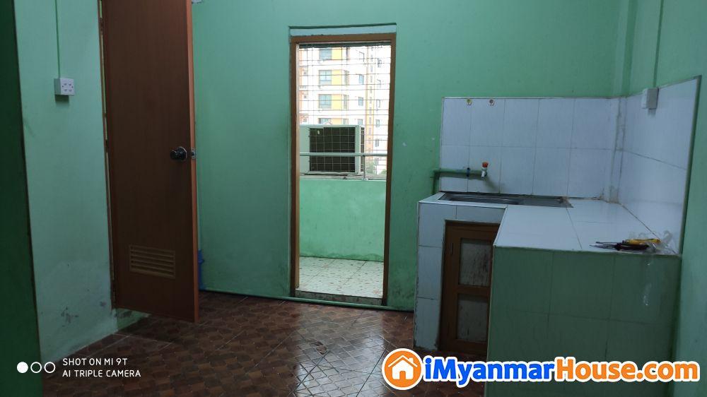 လှိုင်မြို့နယ် သီရိမြိုင်အခန်းသန့် စျေးသင့်ပြင်ဆင်ပြီး ACပါ ချက်ချင်းတက်ဌားမည် - ငှါးရန် - လှိုင် (Hlaing) - ရန်ကုန်တိုင်းဒေသကြီး (Yangon Region) - 1.70 သိန်း (ကျပ်) - R-19360646   iMyanmarHouse.com