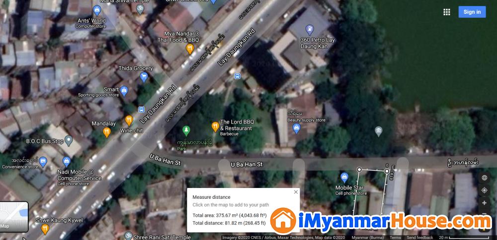 စီးပွားရေးလုပ်ငန်းလုပ်ကိုင်နိုင်တဲ့ အိမ်နှင့်ခြံလေးငှားချင်ပါတယ် - ငှါးရန် - သင်္ဃန်းကျွန်း (Thingangyun) - ရန်ကုန်တိုင်းဒေသကြီး (Yangon Region) - 12 သိန်း (ကျပ်) - R-19361089 | iMyanmarHouse.com