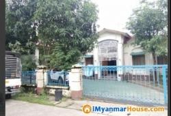 (SH 7-0090),FMI Housing, လူွိင္သာယာၿမိဳ႕နယ္