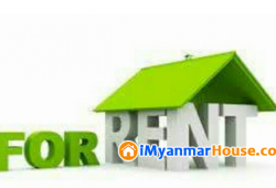 For Rent at Shwe Paug Kan Industrial Zone