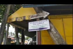 (SL 22-00174) , Muditar 2nd Street, Insein Township