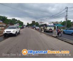 (SL8-001882),For Sale Land,Thanlyin Township တြင္ေျမကြက္ေရာင္းရန္ရွိသည္။