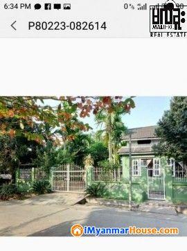 သံလ်င္ၿမိဳ႕နယ္၊ ၿမိဳ႕မေတာင္ရပ္ကြက္ရွိ ေရာင္းရန္ရွိေသာလံုးခ်င္းအိမ္(Malihku Real Estate)